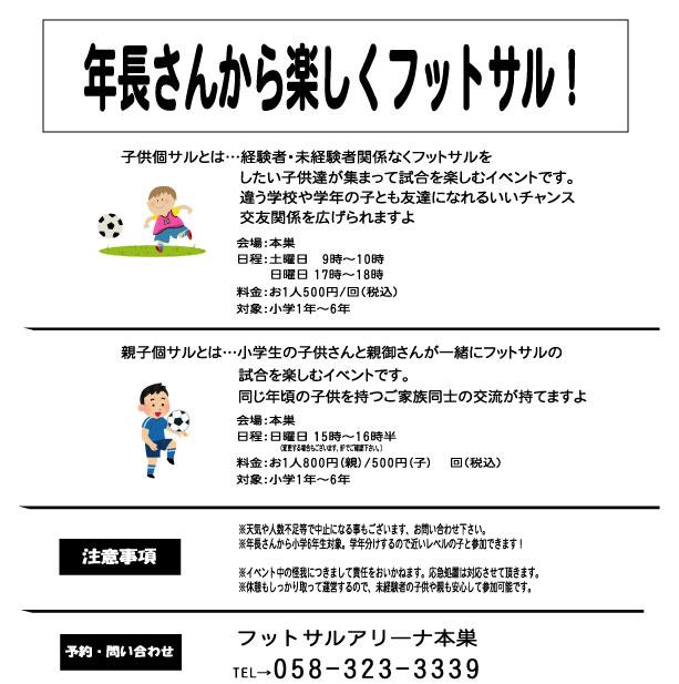 motosu_jr