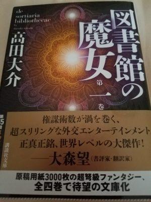 20160915_155532