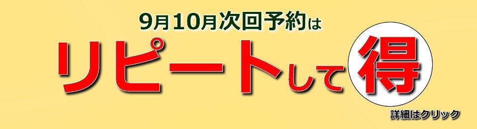 9gatu10gatu
